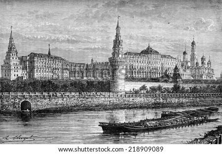 Moscow, General view of the Kremlin, vintage engraved illustration. Le Tour du Monde, Travel Journal, (1872).  - stock photo