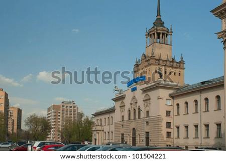 Moscow hippodrome and Bega hotel. Main building. - stock photo