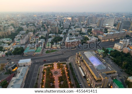 Moscow in morning, View from high-rise building on Kudrinskaya Square - stock photo