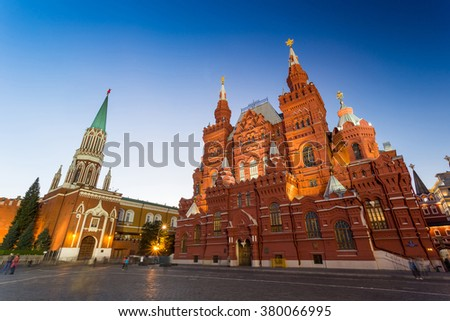 Moscow in Russia - stock photo