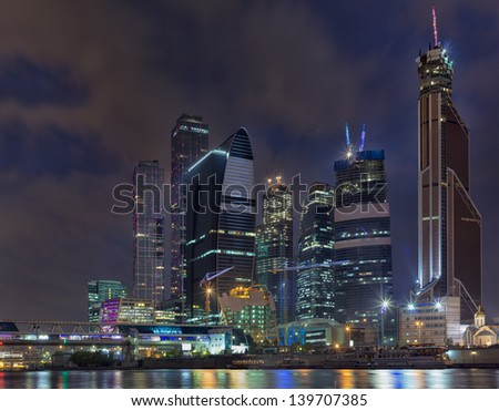 Moscow International Business Center and Moscow river. - stock photo