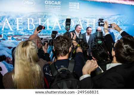 MOSCOW - JANUARY, 28: A Rodnyansky, A. Zvyagintsev, S. Melkumov. Premiere of the movie Leviathan at Moscow Cinema,  January, 28, 2015 in Moscow, Russia - stock photo