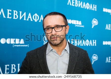 MOSCOW - JANUARY, 28: Film Director Andrey Zvyagintsev . Premiere of the movie Leviathan at Moscow Cinema,  January, 28, 2015 in Moscow, Russia - stock photo