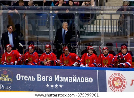 MOSCOW - JANUARY 29, 2016: Head coach A. Yakushev on hockey game Finland vs Russia on League of World legends of Ice hockey championship in VTB ice arena, Russia. Russia won 6:2 - stock photo