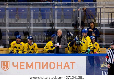 MOSCOW - JANUARY 29, 2016: Kurt Lindmark on team bench during hockey game Sweden vs Czech on League of World legends of Ice hockey championship in VTB ice arena, Russia. Czech won 8:2 - stock photo