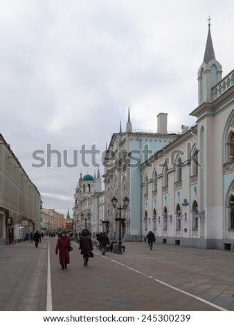 Moscow - January 16, 2015: Nikolskaya street of the city leads to the Red Square and is a pedestrian area with many historic landmarks and trendy shops January 16, 2015, Moscow, Russia - stock photo