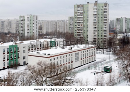 MOSCOW - JANUARY 03: Residential buildings in Bibirevo district in the evening on January 3, 2015 in Moscow. Bibirevo is an administrative district of North-Eastern part of Moscow, Russia. - stock photo
