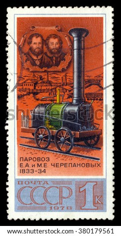 MOSCOW, January 23, 2016: USSR - CIRCA 1978: A Stamp printed in the USSR shows Russian locomotive Cherepanov 1833-34, circa 1978 - stock photo