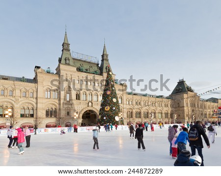 Moscow - January 16, 2015: Winter skating rink on Red Square with Christmas fir and people are skating January 16, 2015 Red Square, Moscow, Russia - stock photo