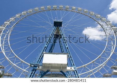 MOSCOW - JULY 01, 2014: big wheel in park Izmaylovsky, the biggest park of Europe.