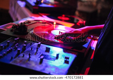 MOSCOW - 3 JULY, 2016 : DMC DJ World party.Event for hip hop scratching djs showing skills in mixing music on turntables and vinyl records.DJ play tracks and scratch audio vinyl records