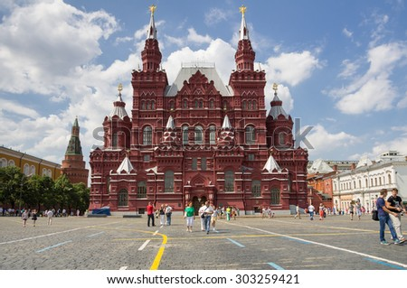 MOSCOW - JULY 02: History museum at Red square on July 02, 2013, Moscow, Russia. Red Square is central place and popular site in Moscow, Russia