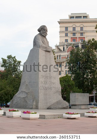 MOSCOW - JULY 29: Karl Heinrich Marx monument in Teatralnaya Square on July 29, 2014 in Moscow. Karl Heinrich Marx (1818 â?? 1883) was German political thinker. - stock photo