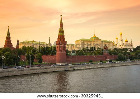 MOSCOW - JULY 04: Panorama of Moscow Kremlin and historical centre of city on July 04, 2013, Moscow, Russia. Moscow Kremlin is a popular touristic landmark and UNESCO World Heritage Site