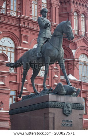 MOSCOW - July 07, 2014: Statue of marshal Zhukov with History Museum