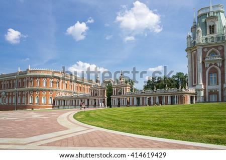 MOSCOW - JULY 03: Tsaritsino Estate on July 03, 2013, Moscow, Russia. Palace of queen Ekaterina Second Great in Tsaritsino, Moscow, Russia