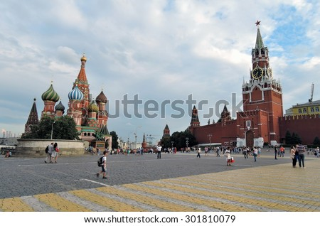 MOSCOW - JULY 29, 2015: View of the Red Square in Moscow, Russia. Tourists walk on the Square. UNESCO World Heritage Site.