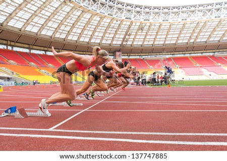 MOSCOW - JUN 11: Athletes start the race on International athletic competition Moscow Challenge on June 11, 2012 in Luzhniki, Moscow, Russia - stock photo