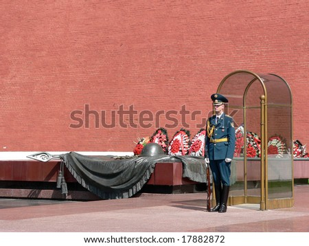 "MOSCOW - JUNE 5, 2006: A soldier standing as Guard of honor at the ""Grave of Unknown Soldier"" at Moscow Kremlin, Russia on June 5, 2006. - stock photo"