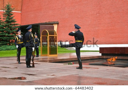 MOSCOW - JUNE 7: Change of the guard at the Eternal Flame post in front of the Kremlin in Moscow on June 7, 2010.