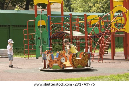 MOSCOW - JUNE 30, 2014: children play in Cherkizovsky park. - stock photo