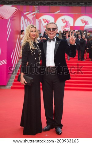 MOSCOW - JUNE, 19: Famous hockey player V.Fetisov with wife. 36th Moscow International Film Festival. Opening Ceremony at Pushkinsky Cinema . June 19, 2014 in Moscow, Russia