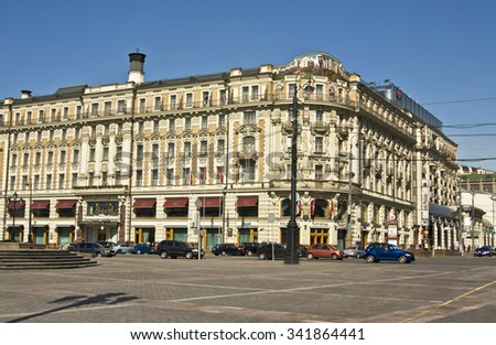 "MOSCOW - JUNE 06: hotel ""National"" on Tverskaya street and Manezhnaya square, Jue 06, 2011, in town Moscow, Russia, built in 1903.  - stock photo"