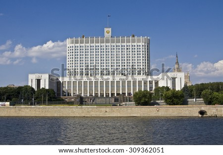 MOSCOW - JUNE 12, 2010: House of Russian Government (Russian White house), has been built in 1979. - stock photo