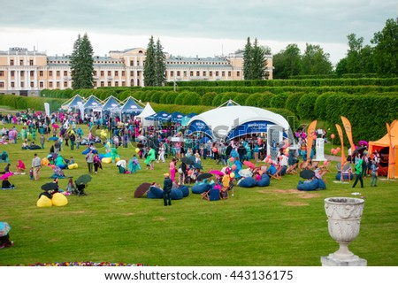 "MOSCOW - JUNE 4: Insurance company makes promotion campaign on XII International Jazz Festival ""Usadba Jazz"" in Archangelskoye Museum-Mansion on June 4, 2016 in Moscow - stock photo"