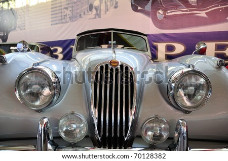 MOSCOW - JUNE 25: Jaguar XK-140 1957 old-timer in Moscow Auto-retro Museum exhibition June 25, 2010 Moscow, Russia. - stock photo
