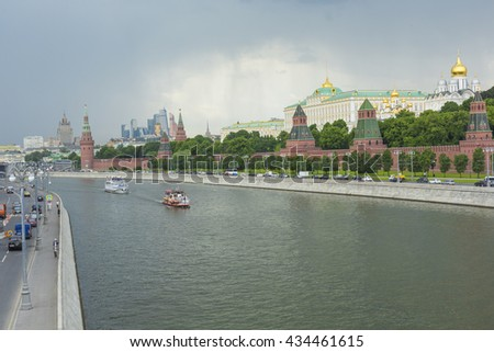 MOSCOW - JUNE 02: Kremlin embankment of the Moscow river. The towers and walls of Moscow Kremlin from the Moskva river on June 02, 2016