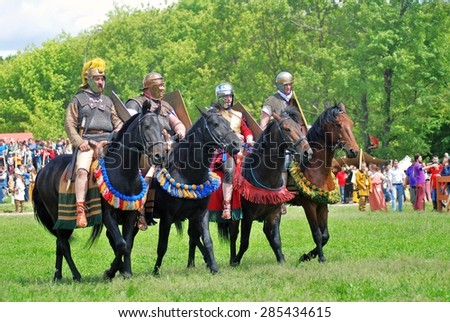 MOSCOW - JUNE 06, 2015: Person in historical costume portrait. Historical festival Times and Ages. Ancient Rome in Kolomenskoye park, Moscow.
