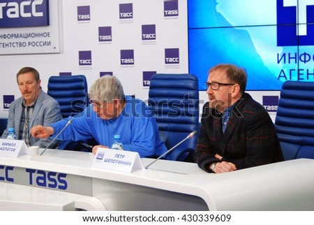 MOSCOW - JUNE 01, 2016: Press-conference of 38th Moscow International Film Festival. Right to left: film experts P. Shepotinnik, K. Razlogov, A. Plakhov.