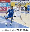 MOSCOW - JUNE 2, Russian Futsal championship, play-off games Dinamo vs. Sinara, final on June 2, 2011 in Moscow. Pula (Dinamo) is trying to kick a goal - stock photo