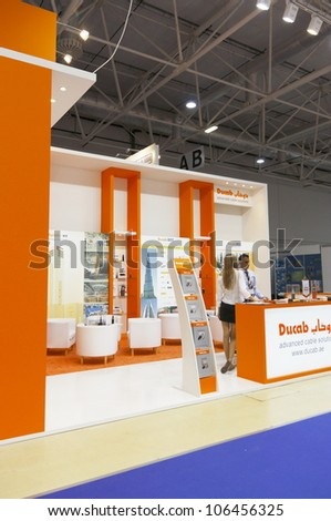 MOSCOW-JUNE 25:Stand of the United Arab Emirates Ducab for the production of electrical cables at the international exhibition NEFTEGAZ-2012 on June 25, 2012 in Moscow