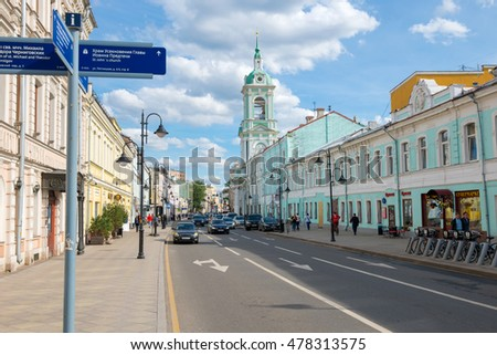 MOSCOW - JUNE 10, 2016: the Urban landscape. View of Pyatnitskaya street and the Church of St. John the Baptist under Bor