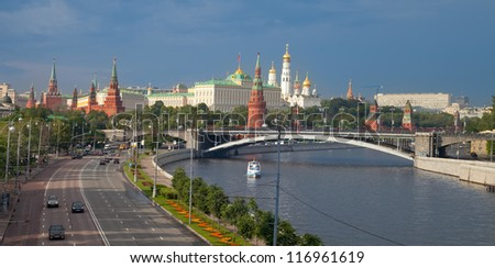 Moscow Kremlin and Moscow river - stock photo