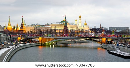 Moscow Kremlin and Moscow river, panorama view from the bridge in the evening. Russia. - stock photo