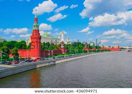 Moscow Kremlin and Moscow River, Russia, Europe - stock photo