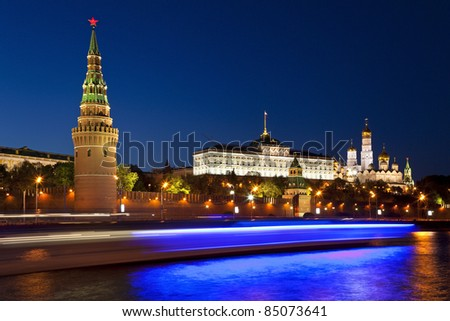 Moscow Kremlin and Moscow river, view from embankment in the evening. Russia.