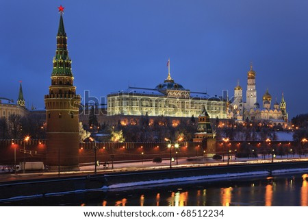 Moscow Kremlin and Moscow river, view from the bridge in the evening. Russia. - stock photo
