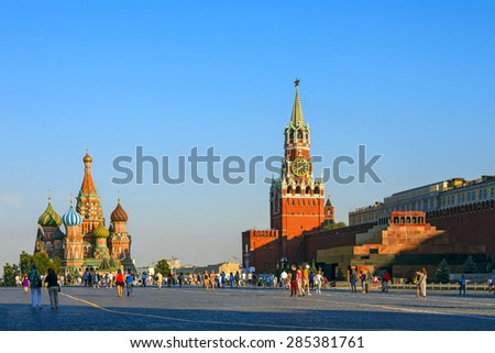 Moscow Kremlin and St. Basil Cathedral on Red Square - stock photo