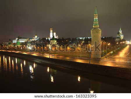 Moscow Kremlin and street light night view from Moskva-river