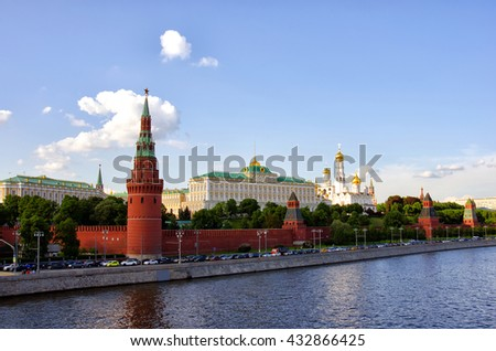 Moscow Kremlin and the waterfront. Moscow. Russia