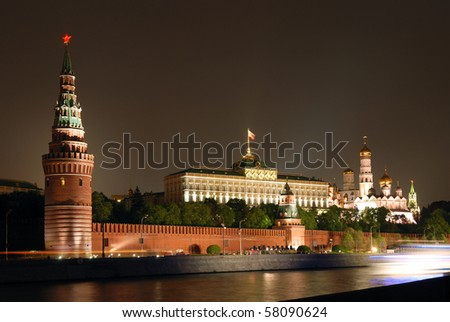 Moscow Kremlin at night at Victory Day (9th May)