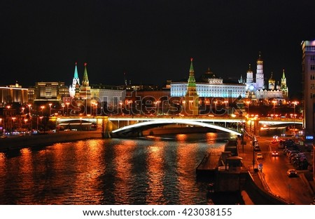 Moscow Kremlin at night. Bridge over the Moscow river. The Moscow river embankment. Moscow Kremlin is a UNESCO World Heritage Site. Color photo. - stock photo