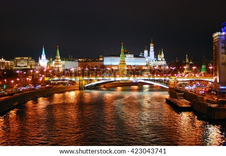 Moscow Kremlin at night. Brisge over the Moscow river. UNESCO World Heritage Site. Color photo.