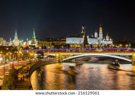 Moscow Kremlin, Bol'shoy Kamenny Most (Big Stone Bridge) over the Moscva river. Moscow, Russia. - stock photo