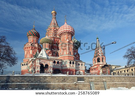 Moscow Kremlin Cathedral winter landscape embankment - stock photo