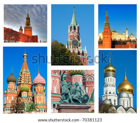 Moscow Kremlin, collage - stock photo